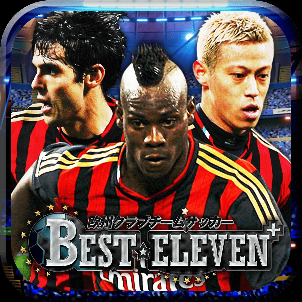 欧州クラブチームサッカー BEST*ELEVEN+